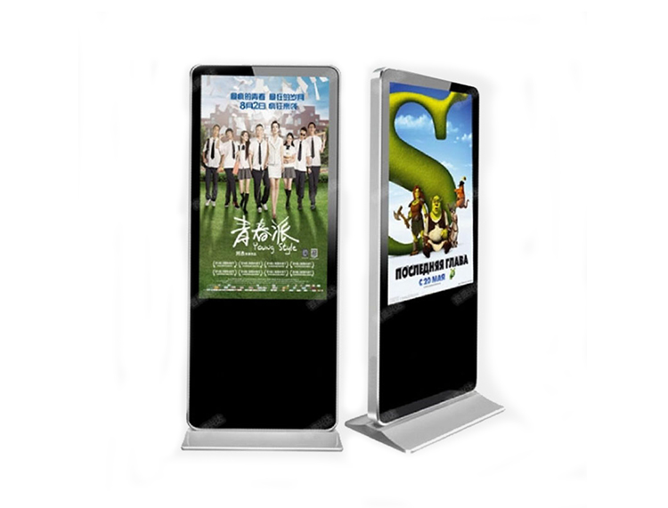 Vertical advertisement machine