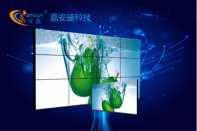 "47"" LED ultra narrow side stitching display 3*4"