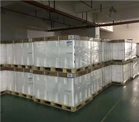 Warehousing products