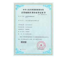 LCD Audio Noise Reduction System Certificate