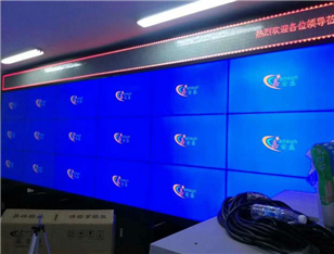 "42"" ultra narrow side stitching display 2*4"